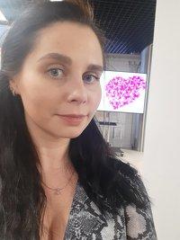 Natalia, 34 Jahre, Russland - russische frau nach